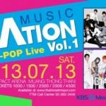 Korean Music Sensation Vol.1 2013, Jul 13