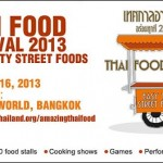 <!--:en-->Thai Food Festival – Amazing Street Foods in Bangkok<!--:--><!--:th-->ททท. จัดงานเทศกาลอาหารไทย ประจำปี 2556<!--:-->