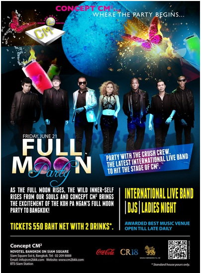the moon rise in the heat of bangkok 2013 poster