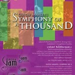 <!--:en-->A Symphony of A Thousand in Bangkok<!--:--><!--:th-->A Symphony of A Thousand in Bangkok<!--:-->