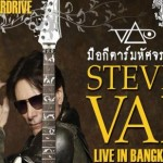 <!--:en-->Steve Vai Live in Bangkok<!--:--><!--:th-->Steve Vai Live in Bangkok<!--:-->