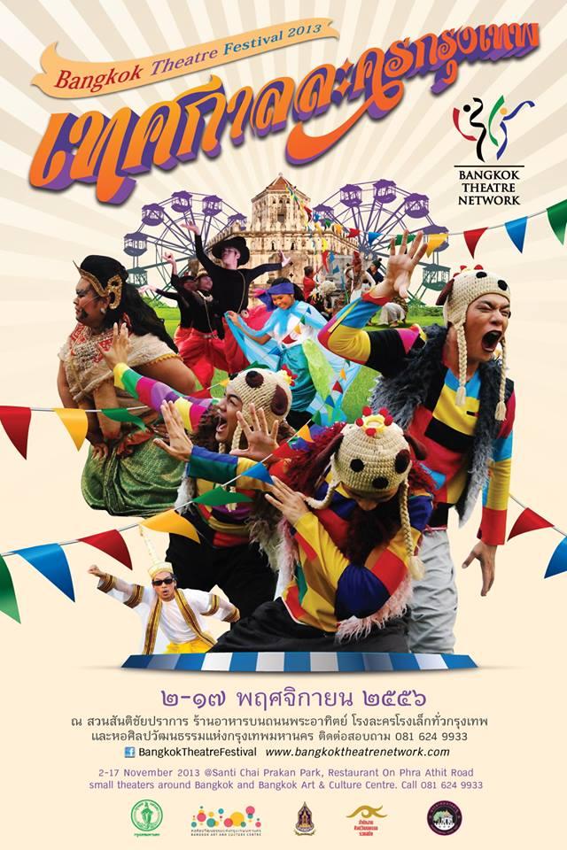 Bangkok Theatre Festival 2013