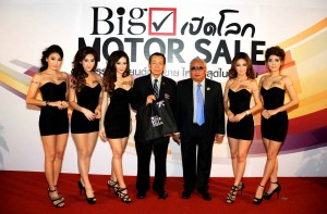 Bangkok international grand motor sales 2014