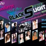 Black Street Light Event