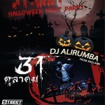 Street Halloween Night Party at Street Pub