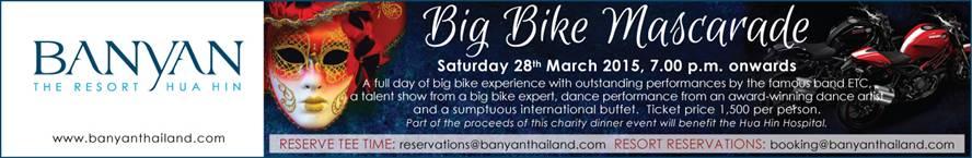 Big Bike Mascarade - Banyan Resort