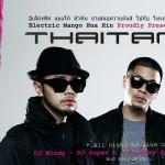 ไทเทเนี่ยม-THAITANIUM-รับจัดปาร์ตี้